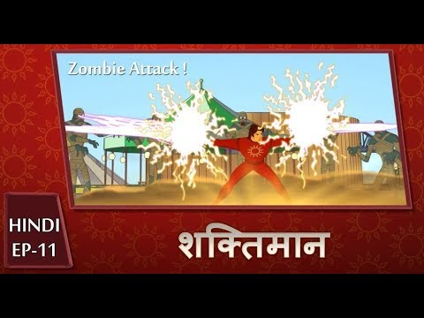 Shaktimaan Animation Hindi - Ep#11