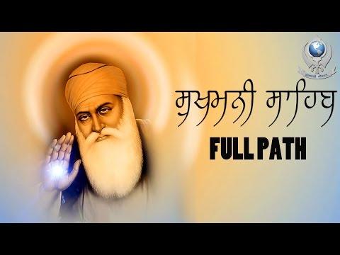 Sukhmani sahib Full path | Bhai Sukhjit Singh | Gurbani Kirtan 2017