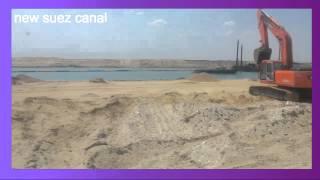 أرشيف قناة السويس الجديدة : 6بريل 2015