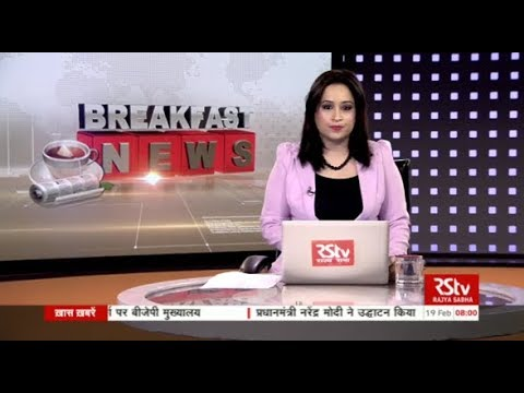 English News Bulletin – Feb 19, 2018 (8 am)