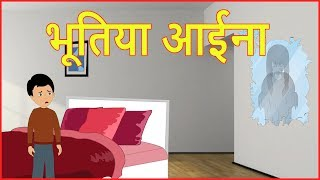 Motivational Hindi Story Named Angel | Book Marketing