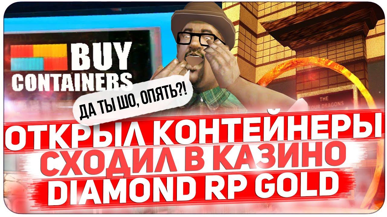 отзывы о онлайн казино va bank