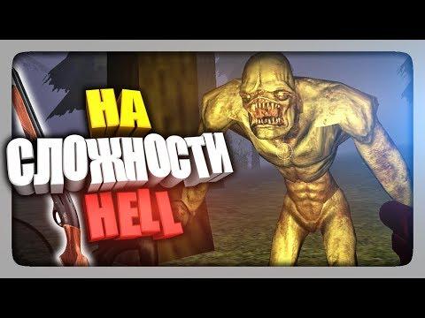 РЕЙК НА HELL! ФИНАЛЬНАЯ ОХОТА! ✅ Rake Monster Hunter Прохождение #3 thumbnail