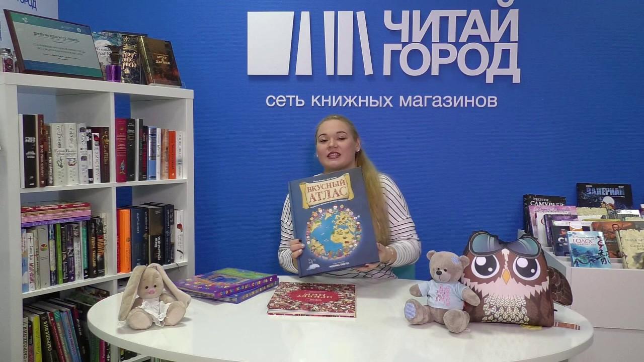 Детские интерактивные книги   Кругосветное путешествие   Конкурс!