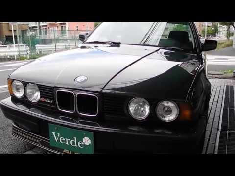 横浜 ・ 美しが丘のクルマ屋さん【Garage Verde】 http://garageverde.com/