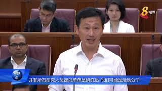 王乙康:《防止网络假信息和防止网络操纵法案》 不抵触学术研究领域