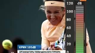 Крики и стоны Марии Шараповой