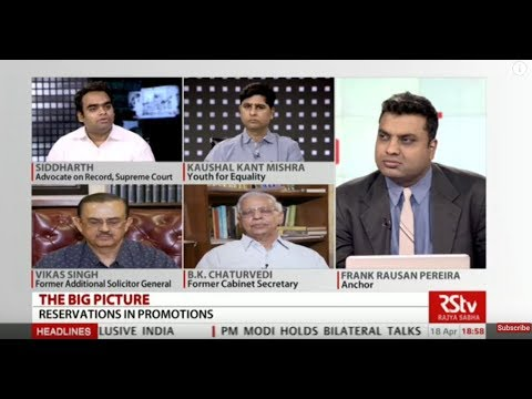 The Big Picture - Reservations in Promotions