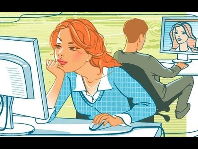 Обитательницы сайтов знакомств. Какие женщины сидят на сайтах знакомств?