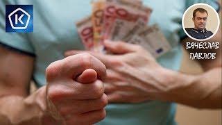 Что делать если Друг не отдает деньги!?  Вопрос от подписчика