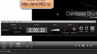 Как записать видео с экрана монитора.(Видеоролик. Запись видео с экрана монитора с помощью программы Camtasia Studio. http://bit.ly/Xp3CPs., 2011-10-15T14:08:58.000Z)