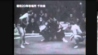 Haguroyama vs. Akinoumi : Aki 1945 (羽黒山 対 安藝ノ海)