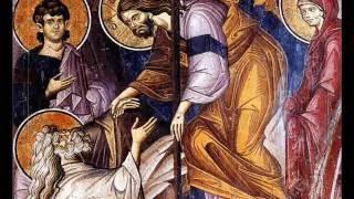 Cherubic Hymn - Byzantine Divine Liturgy Songs