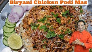 Spicy Pepper Chicken Podimas Biryani - Ulta Curry Chicken Biryani, Chicken Curry Biryani, Biryani