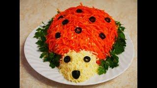 Салат ЁЖИК салат на праздничный стол Салат с куриным филе и кукурузой САЛАТЫ рецепты