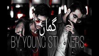 GUMAAN LYRICS   YOUNG STUNNERS   EDITED BY HUX___ZII