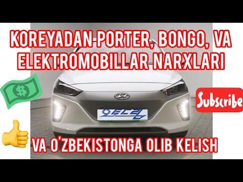 Koreya Mashina Bozori, Porter Va Bongo Narxalri, Elektomobil #9