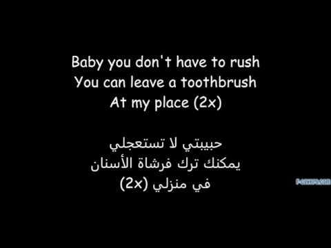 DNCE - Toothbrush مترجمة
