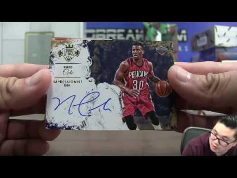 4/15 - Multi Year NBA Basketball 25 Box...