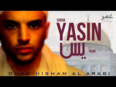Surah Yasin FULL - Omar Hisham Al Arabi سورة يس