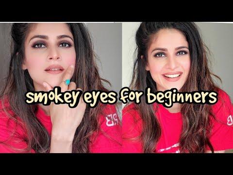 Smokey Eyes for Beginners