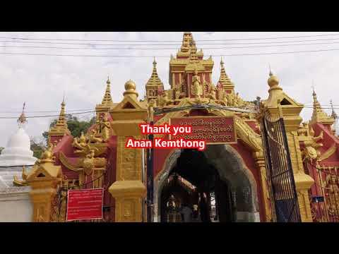 Kuthodaw Pagoda, Mandalay,Myanmar,The Largest book in the world,วัดกูโสดอว์,พม่า