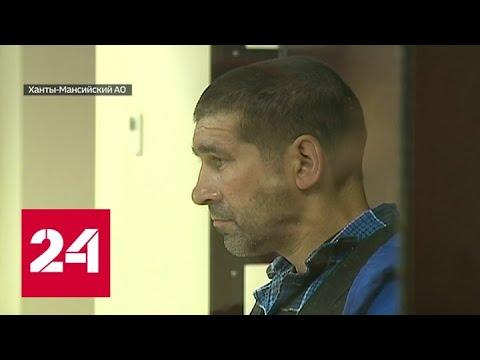 Несостоявшийся угонщик самолета отправится на лечение в психбольницу - Россия 24