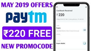 Paytm New Promocode Today || Paytm Today Offer || Add Money Promocode May 2019