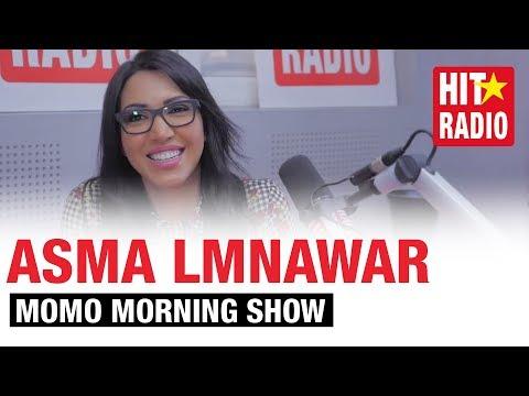 Asma Lmnawar avec Momo - اسما لمنور مع مومو