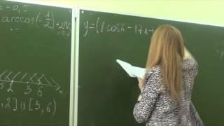 Урок математики в 11 А классе  Подготовка к ЕГЭ по математике