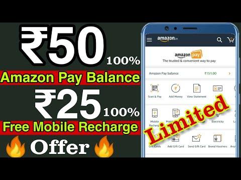 Amazon Offer ₹50 Cashback || Amazon Bhim UPI Offer || Flipkart Offer ₹25 Off On Mobile Recharge Mp3