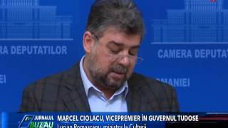 MARCEL CIOLACU VICEPREMIER
