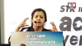 | AYM | Full Press Meet |Gautham Menon, thamarai lyricist, Manjima Mohan|C5D