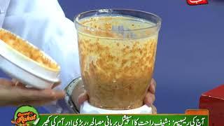 Abb Takk - Daawat-e-Rahat - Episode 330 (Special Biryani Masala) - 17 August 2018