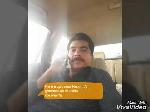 Naeem Ghumro...