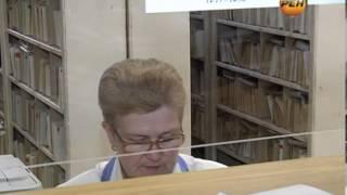 видео Запись к врачу по полису ОМС