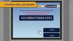 How to pay your Credit Card bill in Cash Deposit Machine دفع فاتورة بطاقة الائتمان عبر جهاز الإيداع