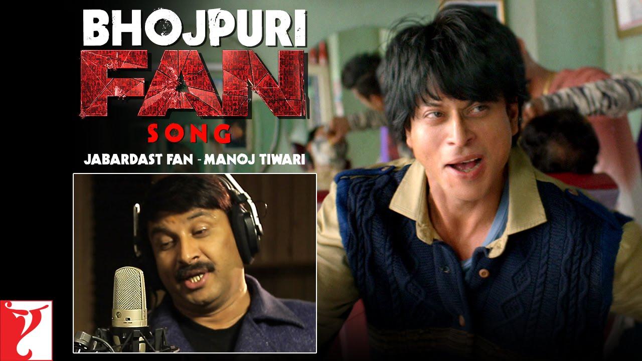Bhojpuri Fan Song Anthem Jabardast Fan Manoj Tiwari Shah Rukh