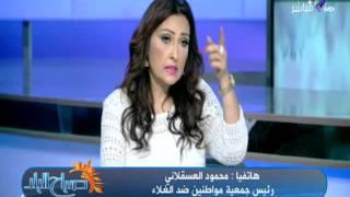 بالفيديو.. مواطنون ضد الغلاء: نطالب بتحديد هامش الربح وليس تسعيرة اجبارية