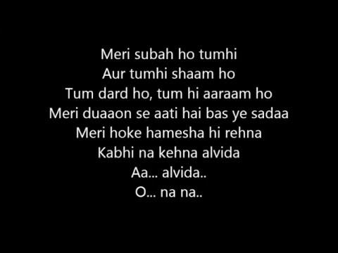 Janam Janam Dilwale Lyrics Karaoke Subtitle Official Shahrukh Khan Kajol