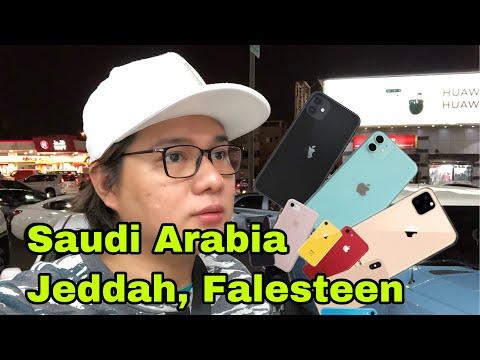 Jeddah Mobile Market, Saudi Arabia #saudiarabia #jeddah سوق فلسطين للهواتف النقالة في جدة