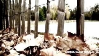 منيف الخمشي | عالم العشاق Beauty Al'Oshaq