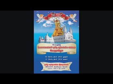 11/09/2014 Grand Feast Celebration Mass @ Bahrain