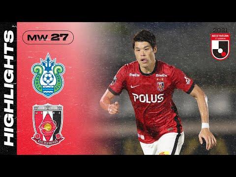 Shonan Urawa Goals And Highlights