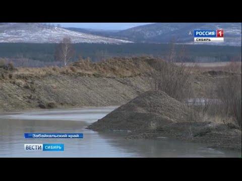 В Забайкалье бизнесмены обещали построить рыбную ферму, а в итоге вывозят полезные ископаемые