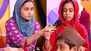 Kids Time: Programme 32 (English & Urdu)