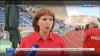 Фильмы про российских спортсменов - допинг для европейцев