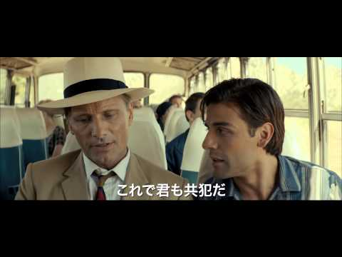 映画『ギリシャに消えた嘘』予告篇