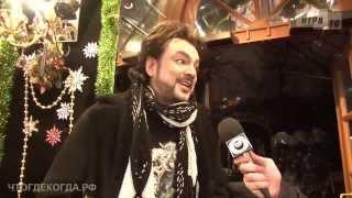 Филипп Киркоров, интервью после программы