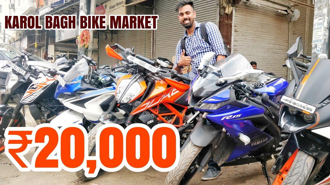 Karol Bagh Bike Market Used Bikes In 20 000 Bike Market